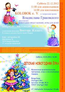 Белоснежка и Семь Гномов С русским переводам  Snow